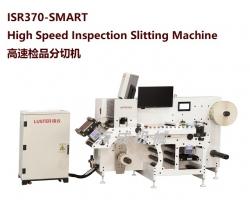 ISR370-SMART 高速检品M6米乐app官网下载
