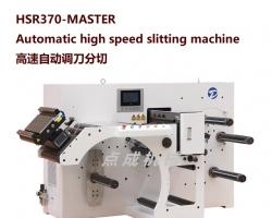 HSR370-MASTER 高速自动调刀分切