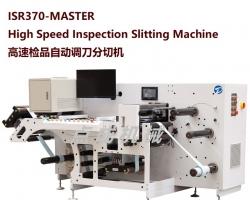 ISR370-MASTER 高速检品自动调刀M6米乐app官网下载