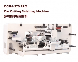 DCFM-370 PRO 多功能印后组合机