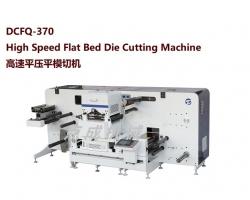 DCMQ-370 高速平压平M6米乐app官网下载